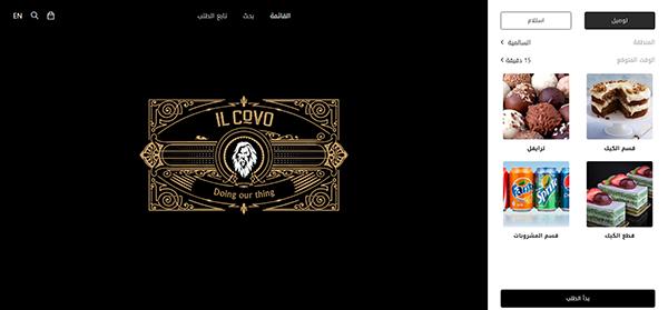 Il-Covo